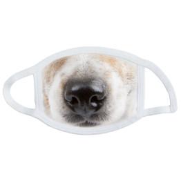 Не медицинская маска с принтом белая собака
