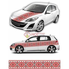 Вышиванка на авто. Геометрический украинский орнамент.