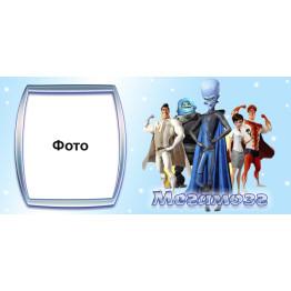 Рамка для чашки с фото с героями мультфильмов