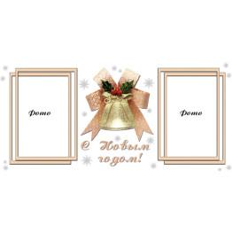 Рамка для чашки с фото Новый Год