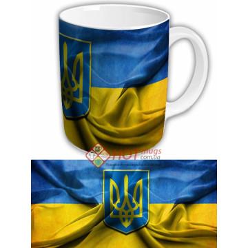 Чашка флаг Украины чашки купить Ккиев