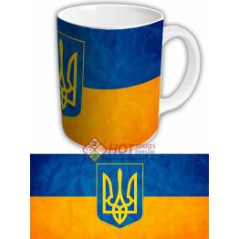Украинские вышиванки купить Чашка флаг Украины