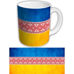 "Чашка ""Флаг Украины с вышиванкой"""