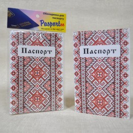 """Обложка на паспорт """"Вышиванка"""""""