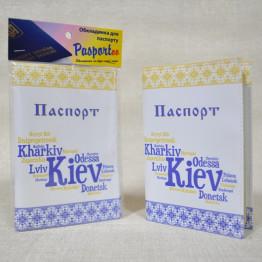 """Обложка на паспорт """"Города"""""""